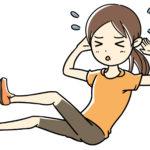 【追い込み腹筋】スイングクランチで限界まで「きついです。痛いです。」